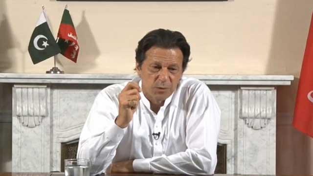 পাকিস্তান হবে মহানবীর মদিনা রাষ্ট্র: ইমরান খান