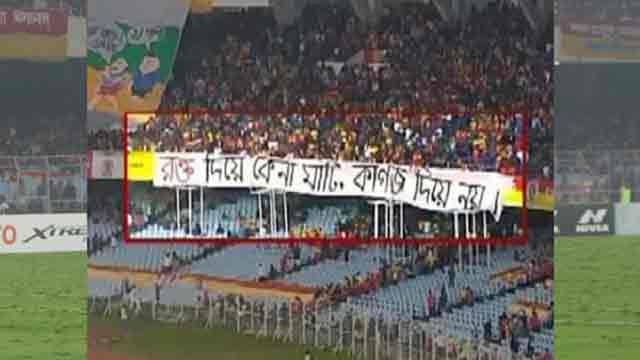'রক্ত দিয়ে কেনা মাটি, কাগজ দিয়ে নয়', গ্যালারিতে এনআরসি বাতিলের প্রতিবাদ