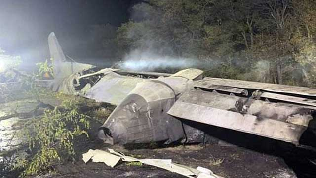 22 dead in 'shock' Ukraine military plane crash