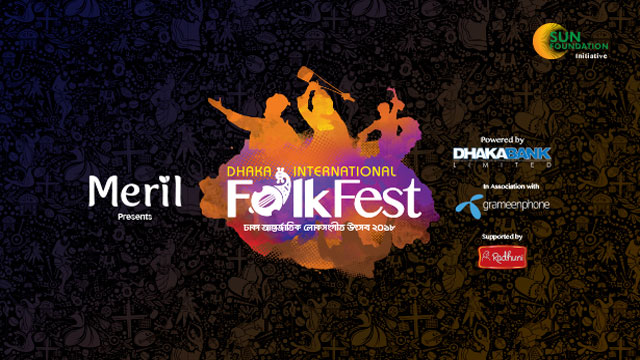 Dhaka Folk fest kicks off tonight