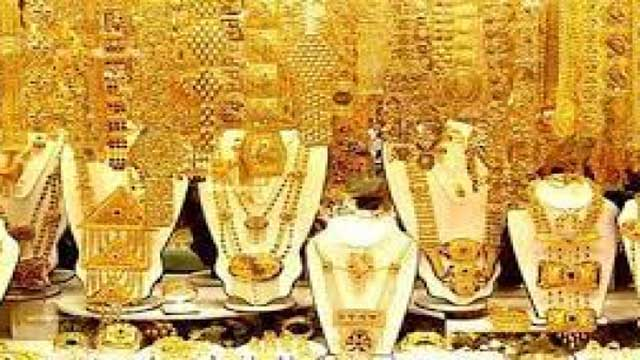 Gold prices up again by Tk1,516 per bhori