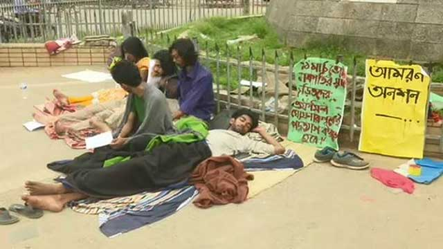 Hunger strike for re-election to Ducsu continues