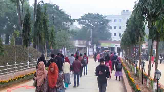 Comilla University's first convocation on Jan 27