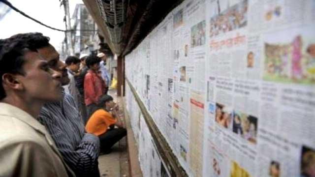 যে ৩ কারণে গণমাধ্যমের স্বাধীনতায় পিছিয়ে বাংলাদেশ