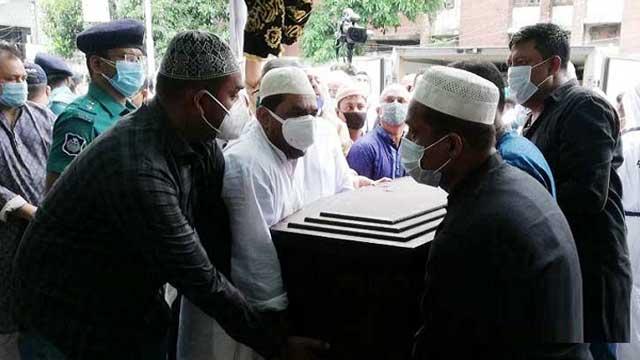 Sahara Khatun laid to rest
