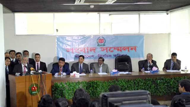 Dhaka North City Corporation by-polls Feb 26