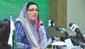 পারভেজ মোশাররফের মৃত্যুদণ্ডের বিরুদ্ধে রিভিউ করবে পাকিস্তান সরকার