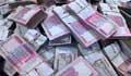 `২০১৫ সালে দেশ থেকে ৬৫ হাজার কোটি টাকা পাচার'