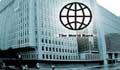 বিশ্ব অর্থনীতির আকাশে কালো মেঘ: বিশ্বব্যাংক