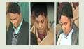 চট্টগ্রামে পূবালী ব্যাংকের ৩ কর্মকর্তা গ্রেপ্তার