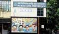 ডাকসু নির্বাচন: অনিয়মিত শিক্ষার্থীদের ভোটার করার পক্ষে উপাচার্য!