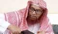 মসজিদ-উল নববীর ইমাম কারাগারে 'মারা গেছেন'