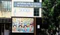 ডাকসু নির্বাচনে প্রার্থীর সর্বোচ্চ বয়স ৩০ বছর: ঢাবি সিন্ডিকেট