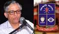ঢাবি উপাচার্যের '১০ টাকায় চা-সিঙ্গাড়া-চপ-সমুচার' ভিডিও ভাইরাল