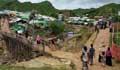 রোহিঙ্গা ক্যাম্পের ভেতরে কিশোরীকে ধর্ষণের অভিযোগ সেনাবাহিনীর সদস্যদের বিরুদ্ধে