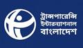 জাবি'র উন্নয়ন কার্যক্রমে দুর্নীতি: দুদককে তদন্তের আহ্বান টিআইবি'র