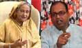 'শেখ হাসিনা ভারত থেকে দেশবাসীর জন্য লজ্জা নিয়ে ফিরেছে'