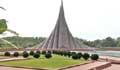 ভালোবাসায় সিক্ত হতে প্রস্তুত জাতীয় স্মৃতিসৌধ