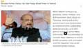 আন্দোলনে পিছু হটবে না সরকার: অমিত শাহ