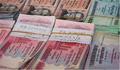 'অর্থনৈতিক মন্দা'র কারণ দেখিয়ে বেসরকারি ব্যাংকে বেতন কমাতে চান মালিকেরা, কর্মীরা ক্ষুব্ধ