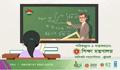 'গ্রামাঞ্চলে মাত্র ১৬ শতাংশ শিক্ষার্থী টেলিভিশন ক্লাসে যুক্ত'