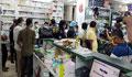 নকল,অনুমোদনহীন ওষুধ বিক্রি: লাজ ফার্মাকে ২০ লাখ টাকা জরিমানা