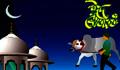 শুক্রবার ইতালিতে পবিত্র ঈদুল আজহা
