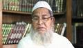 এই দেশের রাষ্ট্রধর্ম ইসলাম ছিল, থাকবে: বাবুনগরী