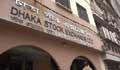 বড় ক্যাসিনো শেয়ার বাজার: লুটপাট দেখার কেউ নেই
