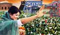 অবশেষে ২৩ নভেম্বর মুক্তি পাচ্ছে 'লিডার'