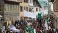 ভারতের নতুন মানচিত্র প্রত্যাখ্যান পাকিস্তানের