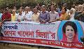 খালেদা জিয়াকে আটকে রেখে মুজিববর্ষ পালন করছে সরকার:  মির্জা আলমগীর
