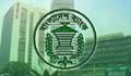 রপ্তানি ভর্তুকি অডিটের শর্ত শিথিল করলো কেন্দ্রীয় ব্যাংক