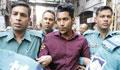 Saikat on 4-day remand over Sharmin murder