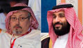 Khashoggi murder happened under my watch