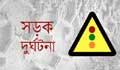 কুমিল্লায় বাস-ট্রাকের মুখোমুখি সংঘর্ষে নিহত ২