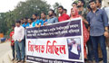Quota activists, Ducsu VP demand resignation of BSMRSTU VC