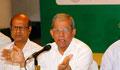 Govt lacks capacity to bargain with India: BNP