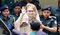 Stay order on 4 cases against Khaleda Zia upheld