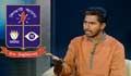 জীবন দেব, তবুও ভারতের শোষণের বিরুদ্ধে কথা বলব: ডাকসু ভিপি