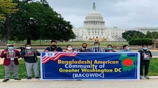 বাংলাদেশে ধর্ষণের প্রতিবাদে ওয়াশিংটন প্রবাসীদের বিক্ষোভ সমাবেশ