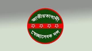 জাতীয়তাবাদী স্বেচ্ছাসেবক দলের আরো ১০টি ইউনিটের আংশিক কমিটি গঠন