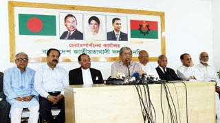 BNP to stage demo against govt role in denying Khaleda Zia bail