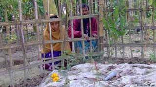 কেবল ভারতের সুপ্রিমকোর্ট পারে বিচার নিশ্চিত করতে
