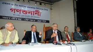 খালেদা জিয়ার মুক্তি যৌক্তিক-ন্যায়সংগত দাবি: ড. কামাল