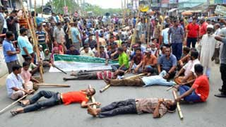 Khulna Jute mill workers continue protest