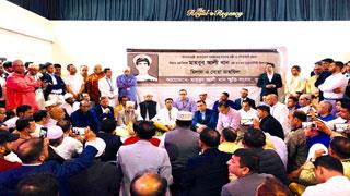 লন্ডনে  মাহবুব আলী খান স্মরণে দোয়া মাহফিল অনুষ্ঠিত