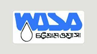 নিরাপদ পানির জন্য উগান্ডায় 'প্রশিক্ষণে' ৪১ জন