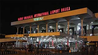 PCR Covid test facilities to be installed at int'l airports