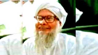 Hathazari madrasa director Maulana Abdus Salam dies